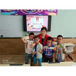 沙市数学补习班-荆州学易优教育欢迎您-数学补习班多少钱图片