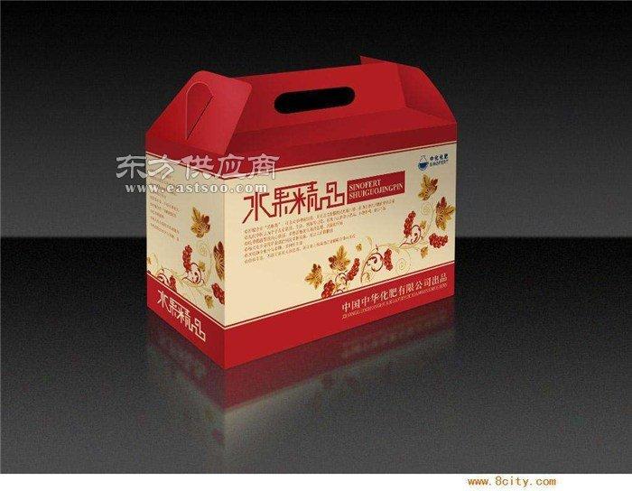 思博雅汇印刷 包装彩色纸盒定做-彩色纸盒图片