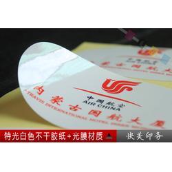 纸类印刷、杏坛纸类印刷、思博雅汇印刷(推荐商家)图片