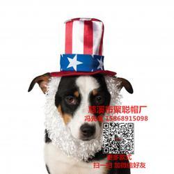 详细说明 宠物帽加工厂狗帽子定做宠物用品宠物礼品厂家聚聪帽子厂图片