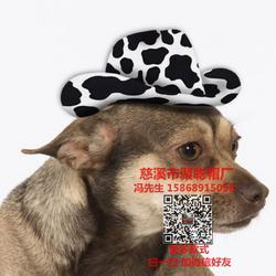 宠物帽加工厂狗帽子定做宠物用品宠物礼品厂家聚聪帽子厂图片
