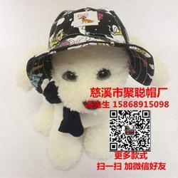 宠物用品厂家宠物帽宠物帽生产厂家聚聪帽厂图片
