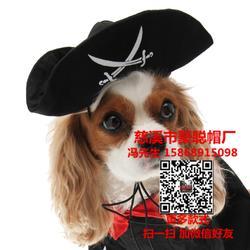 宠物用品加工厂宠物礼品厂家宠物赠品定做聚聪帽厂图片