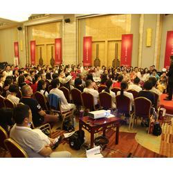 男尊女卑课程、北京乐唐、男尊女卑课程费用图片