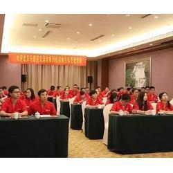 人际关系课程费用,北京乐唐,人际关系课程图片