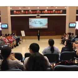 北京乐唐(图),情绪课程培训中心,情绪课程图片