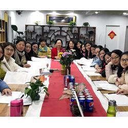 情绪课程|北京乐唐(在线咨询)|情绪课程图片