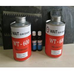 威特600胶粘剂_博瑞联创公司_威特600胶粘剂图片