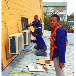 三星空调维修电话-肆合家电维修(在线咨询)空调维修图片