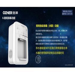 芜湖净水机|净水机安装|芜湖启泰环保(优质商家)图片