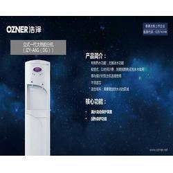 家用直饮机|芜湖启泰环保(在线咨询)|马鞍山直饮机图片