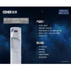 直饮机和净水器的区别、直饮机、芜湖启泰环保(查看)图片
