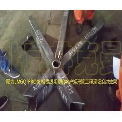 圆管切割机供应商,林克曼,圆管切割机图片