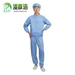 凌亦浩厂家供应防静电服 防静电0.5条纹翻领分体服 支持定制多色可选批发