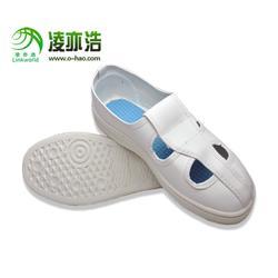 LINKWORLD凌亦浩厂家15年专注防静电PVC四眼鞋生产定制-LH-121-1图片