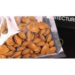 食物塑料包装袋定制,塑料包装袋,鸿翔隆达图片
