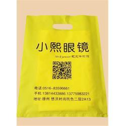 发饰真空包装袋,真空包装袋,鸿翔隆达图片