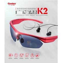 蓝牙眼镜,广百思科技,K2蓝牙眼镜生产厂家图片