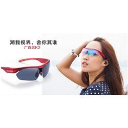 蓝牙眼镜,广百思科技,K2蓝牙眼镜售价图片