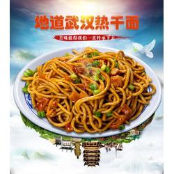 热干面技术-热干面-梦孜味餐饮管理公司图片