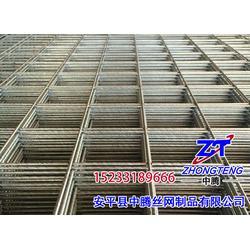 中腾钢筋网厂家专业生产地暖钢筋网片别名防裂钢筋网片图片