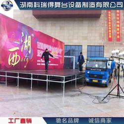 拼装雷亚架舞台广告背景架搭建厂架供应图片