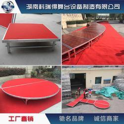 厂家供应造型舞台T台S型舞台舞台定制图片