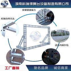 镀锌钢铁桁架20方管广告展示架背景架供应图片