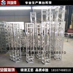 20方管小铝架广告背景展示架喷绘架厂家供应图片
