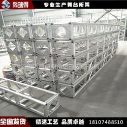 铝合金300*300铝板桁架灯架厂家定制图片