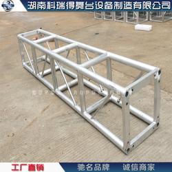 400*600燈光音響架廠架供應尺寸可定制圖片