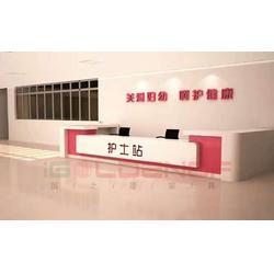 九江护士站|国之景是您不二之选|护士站吧台图片