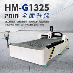 汉马激光金属激光切割机 大型300W光纤激光切割机图片