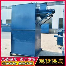 环保除尘器厂家、江油市布袋除尘器、布袋除尘器参数图片