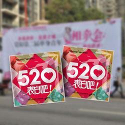 创享绿爱定制糖-武汉创享绿爱-创享文化图片
