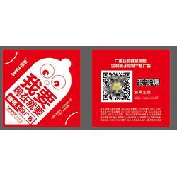 武汉创享绿爱广告定制_创享绿爱_创享文化(查看)图片