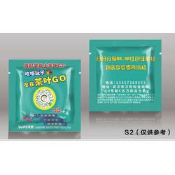 糖果定制厂家-创享文化平安娱乐-武汉糖果定制图片