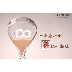 绿爱产品-创享文化-绿爱产品定制糖加盟图片