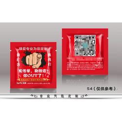 商务糖,创享文化,武汉酒店商务糖图片