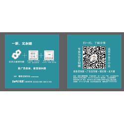私人定制糖果|创享文化(在线咨询)|武汉糖果定制图片