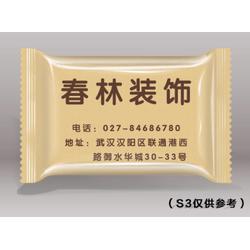 糖果定制-创享文化(在线咨询)武汉糖果定制图片