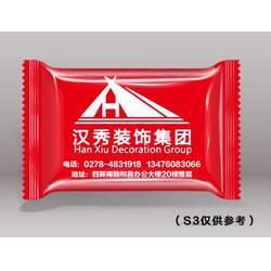 手工糖果定制,武汉创享文化公司,湖北糖果定制图片