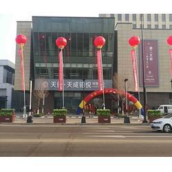充气拱门公司_飞越轩鸿文化传播(在线咨询)_充气拱门图片