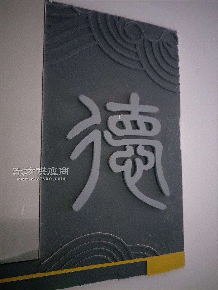 济宁标牌制作厂家,济宁标牌,点创广告(查看)图片