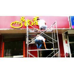 济宁广告牌_点创广告_户外钢结构广告牌图片