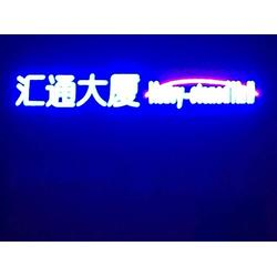 点创广告|济宁广告牌|led广告牌图片