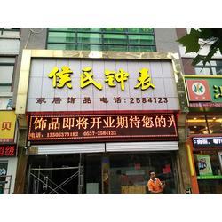 点创广告|济宁广告牌|广告牌制作安装图片