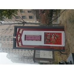 点创广告、济宁文化建设、乡村文化建设图片
