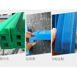 塑料垫条生产厂家-垫条-汇瀚橡塑(查看)图片