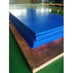 汇瀚橡塑(图)-哪里有卖超高分子聚乙烯板材-高分子聚乙烯板图片